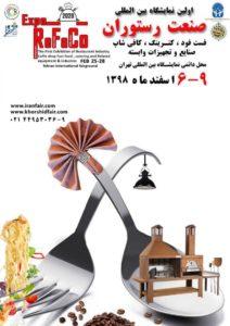 پلکسی گلاس، تندیس پلکسی، ساخت تندیس، استند پلکسی،خرید تندیس، تهران پلکسی